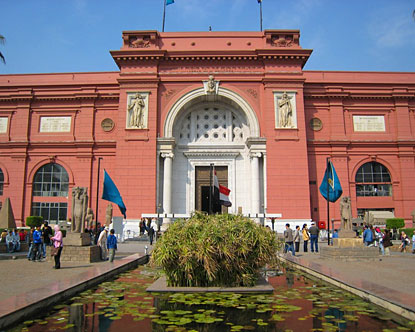 Egyptian Museum, Cairo Reviews
