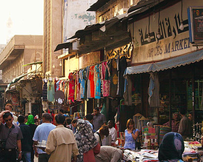 Shopping in egypt egypt market for Shopping in cairo