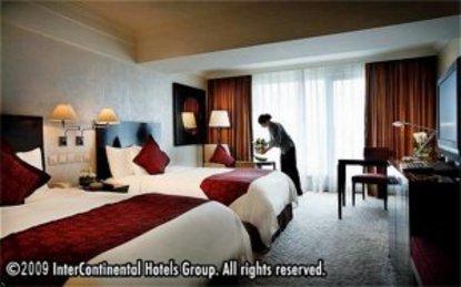Crowne Plaza Hotel Park View Wuzhou