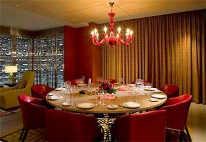 J.W. Marriott Hotel Beijing