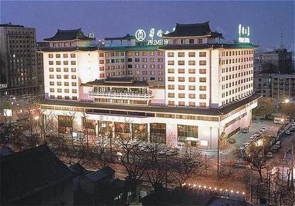 هتل پرایم وانگ فوجینگ پکن