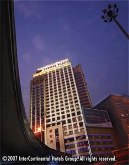Crowne Plaza Hotel City Centre Changsha