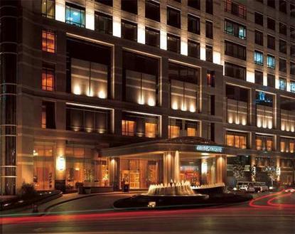 Hilton Chongquing
