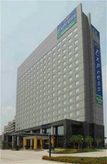 Express By Holiday Inn South Hefei