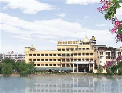 Days Hotel Huizhou