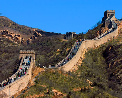 The Great Wall of China is one of the world's iconic attractions,