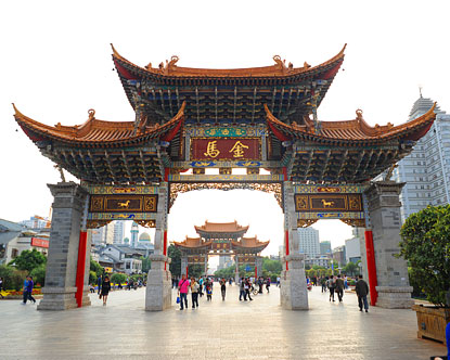China - Kunming