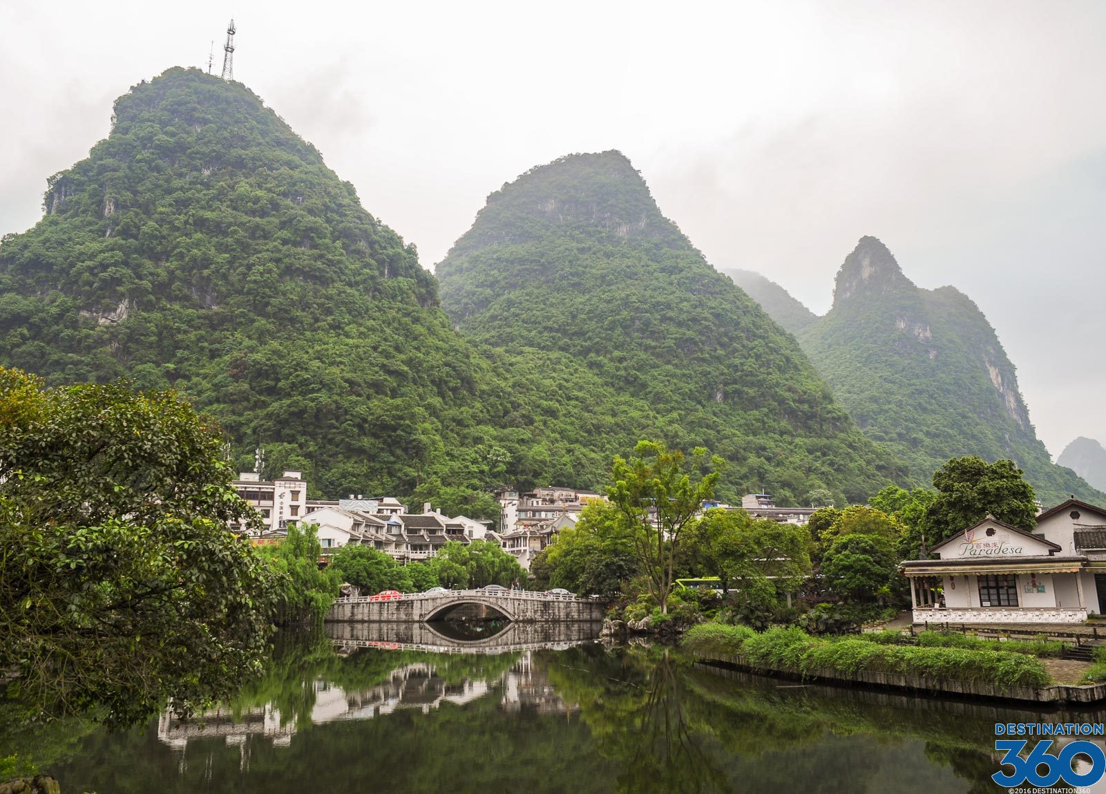 Yangshuo Virtual Tour
