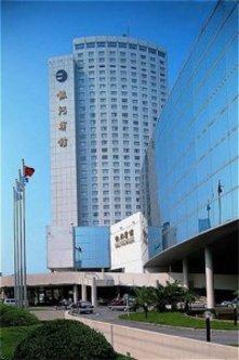 Jin Jiang Galaxy Hotel