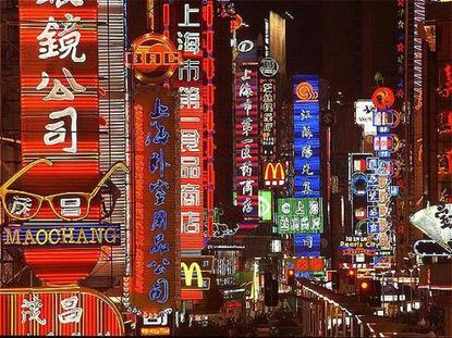 Sofitel Hyland Shanghai