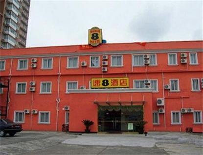 Super 8 Hotel Shanghai Feng Ye Pu Dong