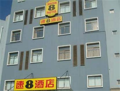Super 8 Shanghai (Chuansha)