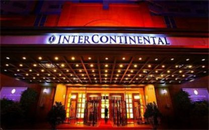 Hotel Intercontinental Shenyang