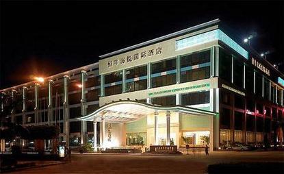 Hengfeng Haiyue Intl Hotel