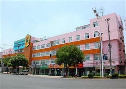 Suzhou Jin Han Lin Super 8 Hotel