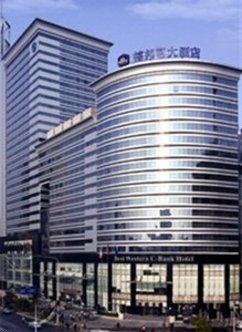 Best Western C Bank Hotel Wuhan