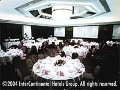 Holiday Inn Tian An Wuhan   City Centre