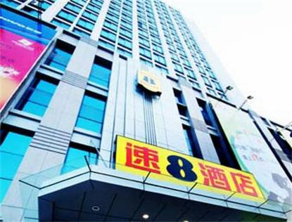 Super 8 Tongxiang Walk Road Branch