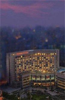Crowne Plaza Hotel Paragon Xiamen