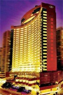 Crowne Plaza Hotel Hotel&Suites Landmark Shenzhen