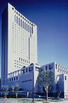 Rihga Royal Hotel Kokura Kyushu