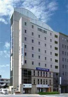 Comfort Inn Kyoto Gojo