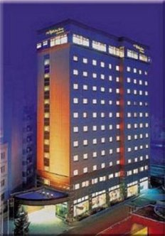 Holiday Inn Express Nagano
