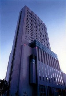 Ana Hotels & Resorts Hotel Grand Court Nagoya