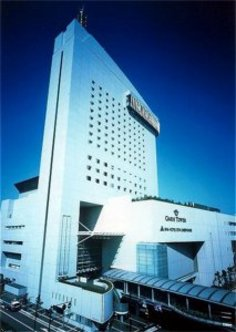 Ana Hotels & Resorts Hotel Oita Oasis Tower