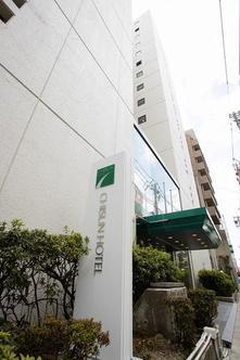 Chisan Hotel Shin Osaka