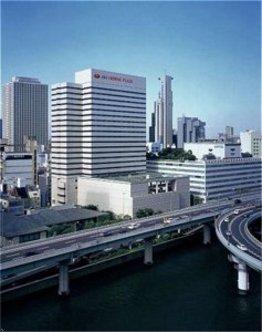 Crowne Plaza Hotel Ana Osaka