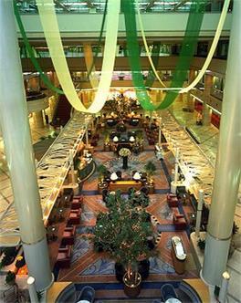 New Otani Hotel, Osaka