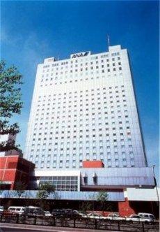 Ana Hotels & Resorts Sapporo