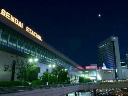 Metropolitan Sendai Hotel