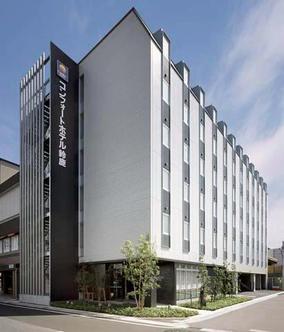 Comfort Inn Suzuka