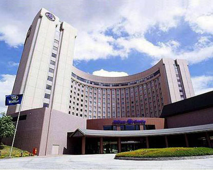 Haneda Airport Hotel Cheap