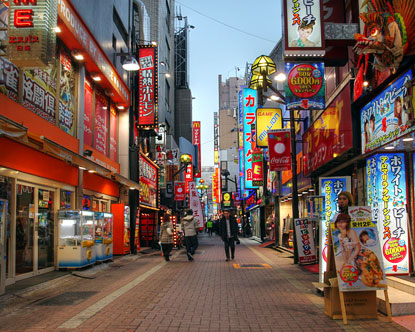 Tokyo red light district for foreigners