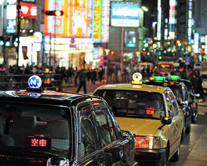 Car Hire Narita Airport