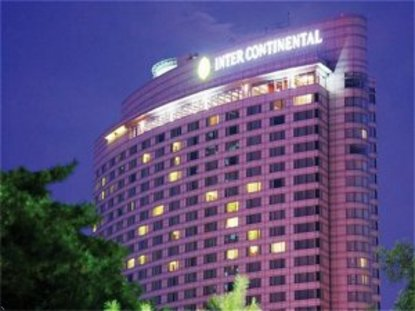 InterContinental Seoul Coex - Book Hotels Online