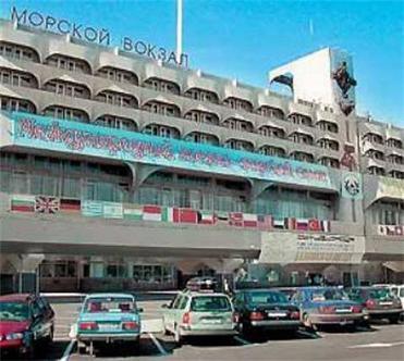Best Eastern Morskaya Hotel