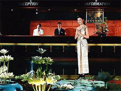 Novotel Lotus Bangkok
