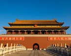 Beijing Attractions