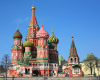St Basil's Cathedral History