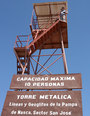 Mirador Observation Tower