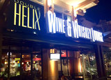 Double Helix Bar