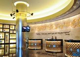 Hard Rock Macau Lobby
