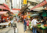 Hong Kong Central Market