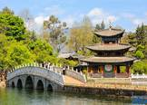 Jade Dragon Lake