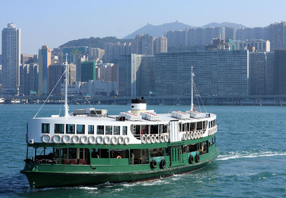 Victoria Harbour Hong Kong Ferries