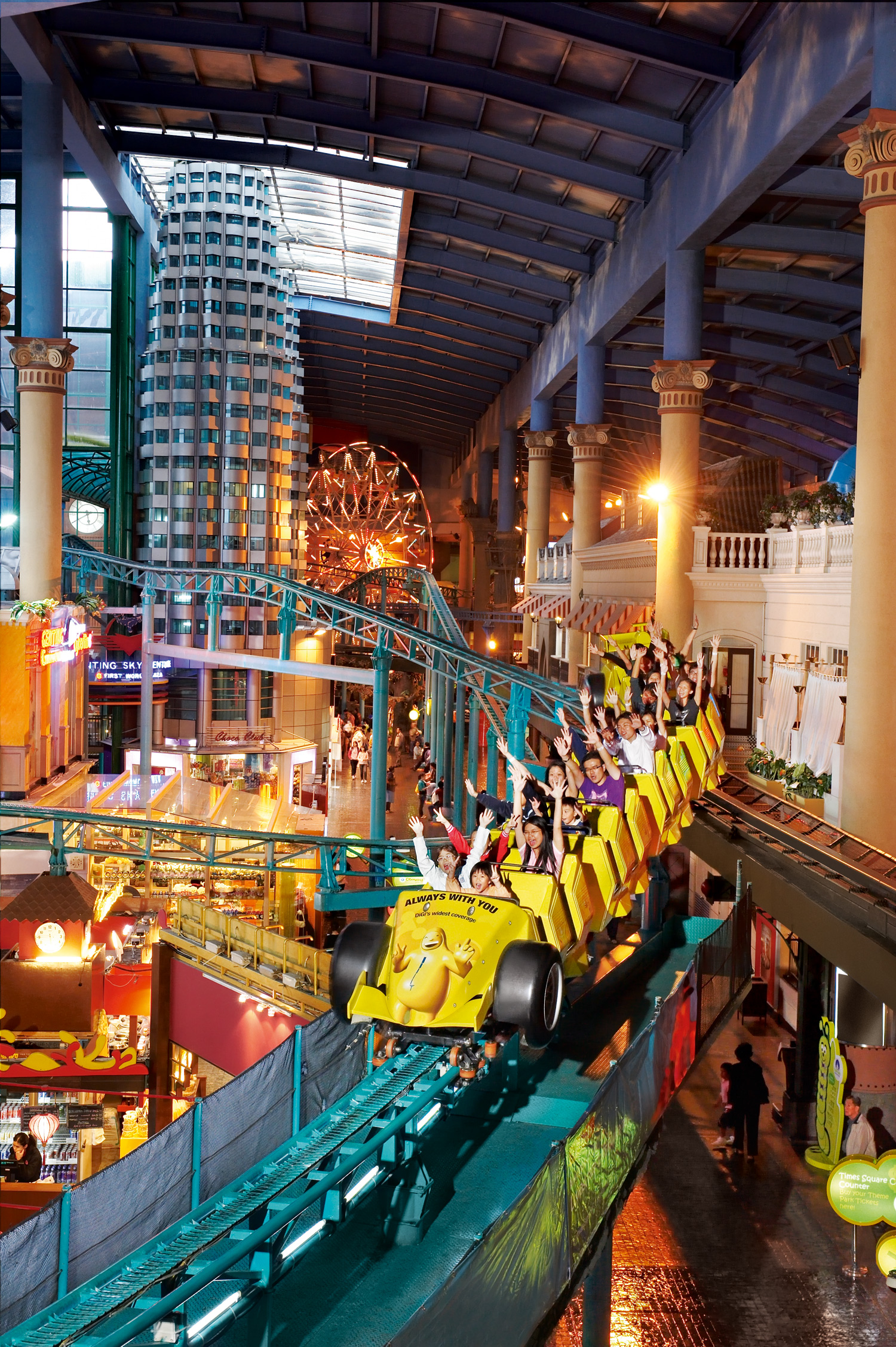 First World Indoor Theme Park